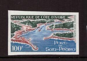 Ivory Coast MNH 1971 Port of San Pedro mint stamp imper.
