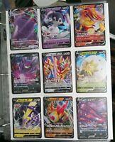 Pokemon Card Japanese Shiny Star V s4a Vmax Lot of 8 - GEM MINT Pack Fresh