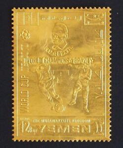 YEMEN 1970 SOCCER, RARE XF MNH ** Full GOLD Stamp, Pelé Football Fussball