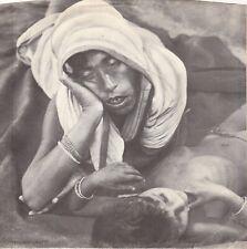 "George Harrison ""Bangla Desh"" & ""Deep Blue"" Apple 1836 Record & Pic Slv Beatles"