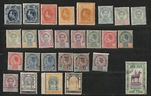 Thailand Classic selection mostly vf MINT
