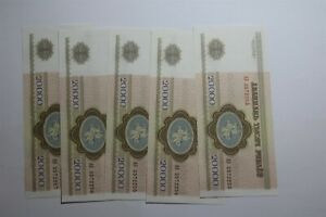 BELARUS 20000 ROUBLES 1994 - 5 BANKNOTES HIGH GRADE B27 CX1-170