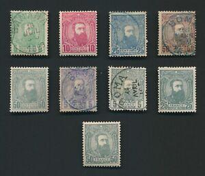 BELGIAN CONGO STAMPS 1887-1894 NEAR SET (NO 10fr) Sc #6/12 & UNISSUED 25f +50f