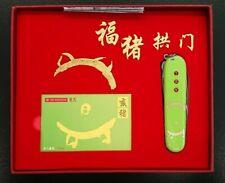 2007 Year of Pig Victorinox Knife Chinese Zodiac Limited Edition Climber NIB