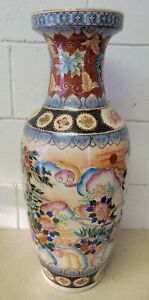 "Floor Vase Ceramic Porcelain Colorful 24"""