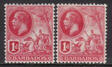 BARBADOS  1912-16 1D RED & SCARLET SHADES, FINE MINT, CAT £56