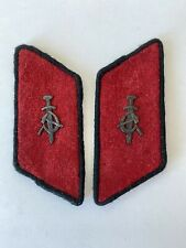 Bulgarian Communist Secret State Police KDS KGB Uniform Collar Tabs MVR MBP Rare