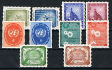 UNO New York, UN NY: Jahrgang 1958 ** all issues MiNr. 66 - 75 MNH Yearset[9530]