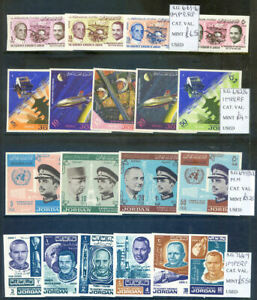 Jordan 1962 to 1967 run of mint perf & imperf sets and sheets (2020/09/09#10)