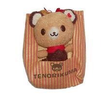 New San-X TENORIKUMA Relax Bear Soft Plush Figure Doll Toys X1