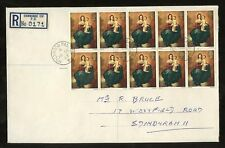 ROYALTY 1967 CHRISTMAS FDC HOLYROOD PALACE REGISTERED MADONNA + CHILD BLOCK x 10