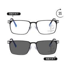 Titanium Photochromic Multifocal Progressive reading glasses Transition Business