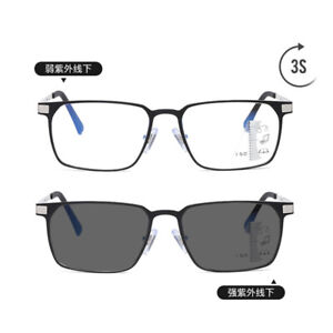 Titanium Photochromic Multifocal Progressive reading glasses Transition Business