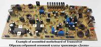 """Motherboard of Amateur HF Transceiver """"DESNA"""" - KIT for assembly."""