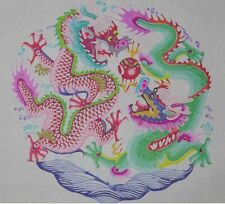 Chinese Hand made  Paper Cut-Two dragons play with ball