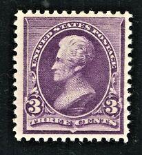 [sto128] 1890 Scott##221 XF Original gum mint never hinged cv:$360