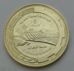 Syria 5 Piastres AH1396 / 1976. KM#110. F.A.O. Five Cents coin. One Year Issue.