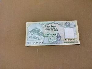 Nepal banknote 100 Rupees 2008-2010 !!!!!!