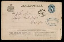 DR WHO ROMANIA ROMAN VINTAGE POSTAL CARD STATIONERY C187208