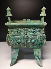 Chinese Bronze Square Pot Jia wine vessel container Beast mask vein Pot Jue