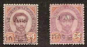 Thailand Stamp RARE 1899 TYPE 1