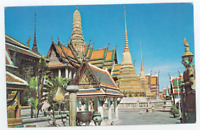 Pan Am Vintage Postcard - Pan American Airlines Mid Century Thailand Travel Card