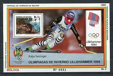 Bolivien Block 206 postfrisch / Olympiade ................................1/2959