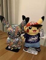 Pokemon Center Shibuya Limited Pikachu Plush Doll 2 Set From Japan import