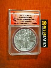 2011 S SILVER EAGLE ANACS SP70 FIRST RELEASE FROM 25TH ANNIVERSARY SET