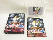 PD ULTRAMAN BATTLE COLLECTION Item REF/bcc Nintendo 64 JAPAN Game n6