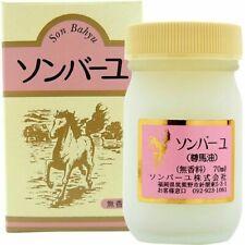 Yakushido Son Bahyu Horse Oil Cream ~ 70ml ~ Fast Shipping 7-14 Days Arrive !!!