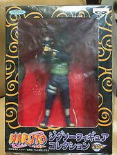 Naruto 2003 Banpresto Jigsaw Collection #4 Prize Figure Kakashi Hatake Rare Htf!
