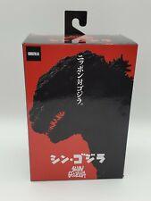 "NEW Shin Godzilla Neca Reel Toys 12"" Inch Figure RED BOX Target Exclusive RARE"