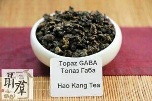 Tai Wai Gaba Tea Тopaz GABA Taiwan oolong tea  Ga ba Tea Тopaz 100g