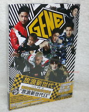 GENERATIONS from EXILE TRIBE GENERATION EX Taiwan Ltd CD+DVD+60p (KING SIZE)