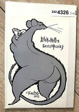 "OSAMU TEZUKA CARTE DE VOEUX / CARTE POSTALE JAPON "" KANGOUROU "" RARE"
