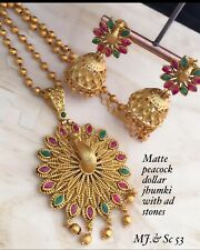 Designer Indian goldplated chain  with  peacock pendant matinee set