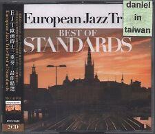 European Jazz Trio: Best of Standards (2009) 2CD OBI TAIWAN