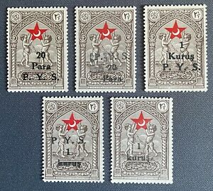 Turkey 1938 Overprinted Child Welfare COMPLETE SET, SG #T1213/T1217