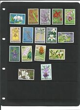 A SET OF 1974 UNMOUNTED MINT STAMPS FROM BARBADOS FLOWERS