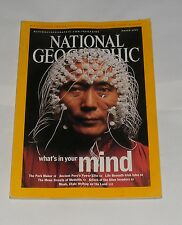 NATIONAL GEOGRAPHIC MAGAZINE MARCH 2005 - THE MIND/OLMSTED/ANCIENT PERU/IRELAND
