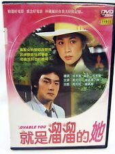 Chinese Mandarin Movie - LOVEABLE YOU - stars Ah B & Feng Fei Fei 1980 DVD