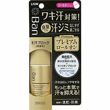 New BAN Roll-On nano ion Deodorant Non-fragrance PREMIUM 40ml Lion