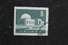 China stamps S-386 S_23_1 Geophysical year 1958 8FEN VF 1pc