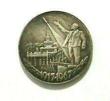 ONE RUBLE 1917 - 1967 ***LENIN***SOVIET UNION***USSR*** EXONUMIA SILVERED COIN