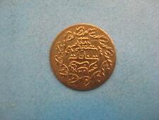 Ottomana color Oro Tipo Token 19mm Turchia/arabo/Persiano Coin G. Grade