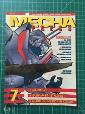 Mecha Press #7 Macross II, Gundam F91, Anime Expo '93 Magazine Comic rare model