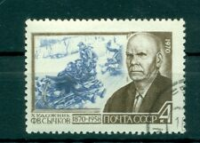 Russie - USSR 1970 - Michel n. 3729 - Sychev - oblitéré