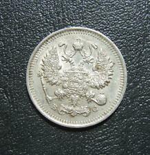 #17 Russia Empire Russland 10 KOPEK 1915 SILBER Munze Silver Coin from collectio