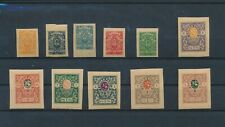 LL93694 Russia imperf coat of arms fine lot MNH